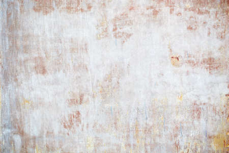 Grey blank grunge wall background texture photo