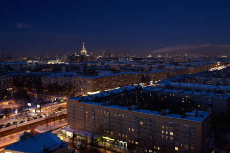 Night city  Moscow  Leninsky prospekt  View at the Moscow State University  photo