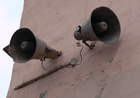 Loudspeaker on the wall in Saint-Petersburg, Russia