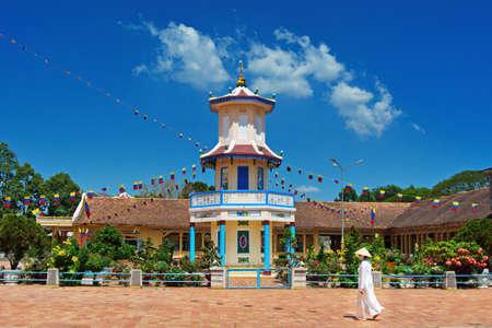 nam: caodai temple in Vietnam - asia, Saigon, Ho chi minh cao dai Stock Photo