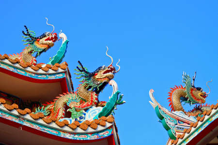 The Chinese dragon on the roof photo