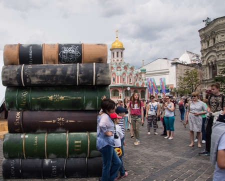 croud: Russia, Moscow book festival at June, 4 2016 Editorial