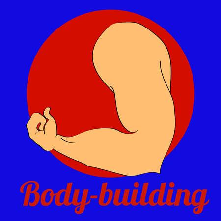 vigor: Flex arm bodybuilder with big muscles icon.