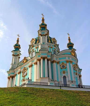 Andreevskaya church in Kyiv on the hillside Фото со стока