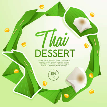 Thai Dessert : Vector Illustration  イラスト・ベクター素材