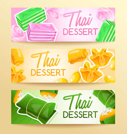 Thai Dessert : Horizontal Banner Template : Vector Illustration Illustration