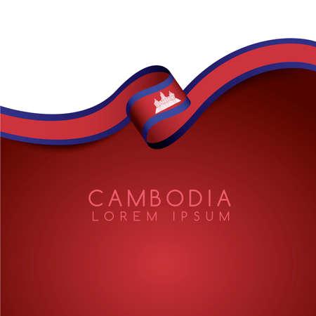 Cambodia Flag Ribbon : Vector Illustration