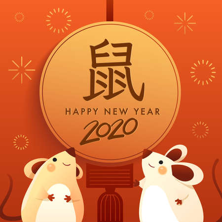 Chinese New Year 2020, year of mouse : card and banner template : Chinese letter translation: Mouse, Vector illustration