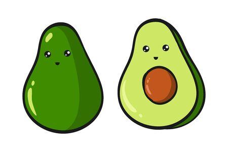 Cute Avocado. Funny Flat Cartoon Happy Yummy Fruits icons clip art vector illustration on white.