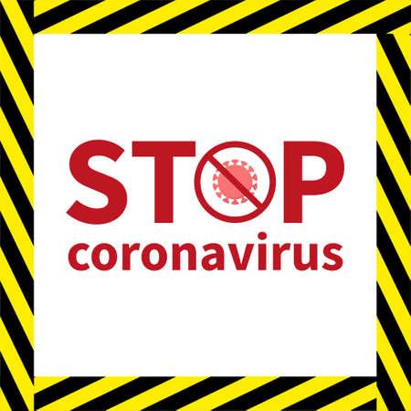 Stop coronavirus vector banner with prohibition sign  イラスト・ベクター素材