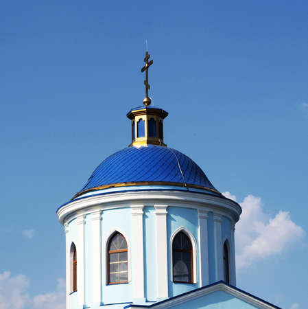 The dome of the Russian orthodox church photo