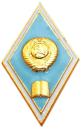 An old soviet badge  photo