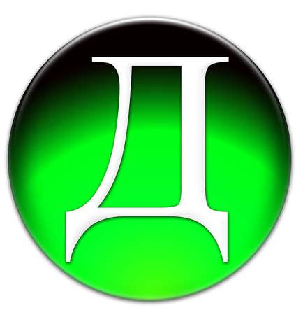 times new roman: Letra D en Times New Roman rusas tipo de letra en un bot�n verde cristalino aislado en fondo blanco