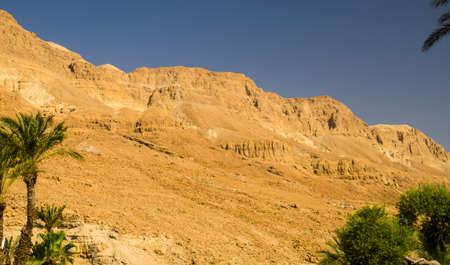 judean desert: Orange mountains and hills in Judean desert, Israel landmarks Stock Photo