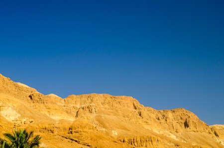 judean desert: Judean desert in Israel, daytime in Middle East Stock Photo