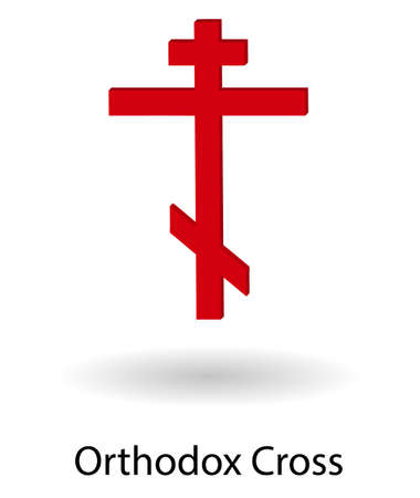 orthodox: Red orthodox cross vector illustration, three dimensional vector cross silhouette isolated over white background