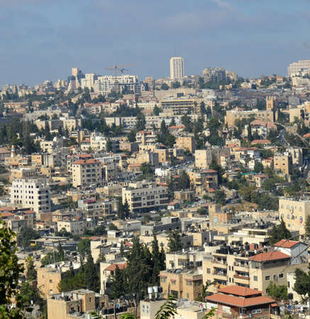 holy land: Buildings of modern Jerusalem. Middle east contemporary architecture. Holy land nowadays