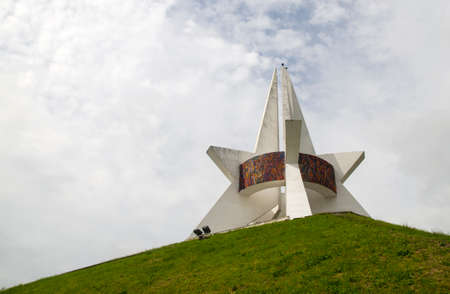 immortality: Mound of Immortality in Bryansk, Russia. War monuments in Russia