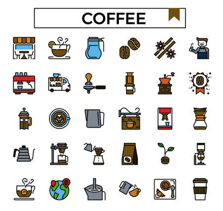 coffee filled outline icon set.
