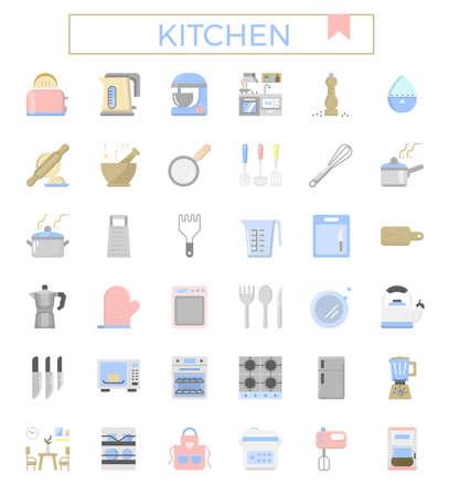 kitchen pastel icon set. Иллюстрация