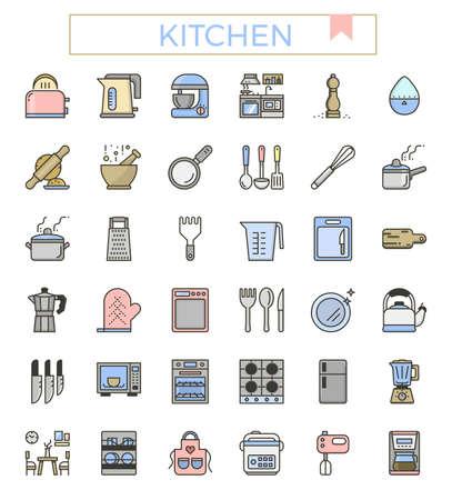 kitchen and kitchenware icon set. Иллюстрация