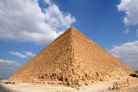 egyptology: Egyptian great pyramid