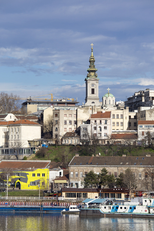 serbia: Panorama of Belgrade,Serbia Stock Photo