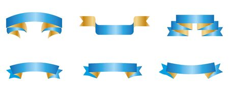 Blue ribbon banners set. Symbol blue vintage label isolated on white background Vector illustration 向量圖像