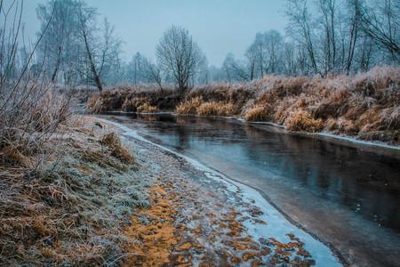 frozen river: frozen river Stock Photo