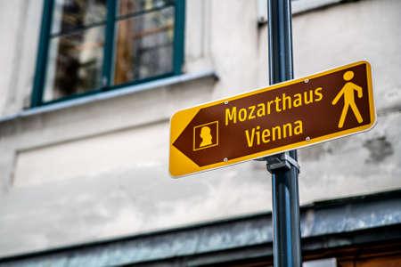 Pointer to the House of Mozart. Vienna Austria 写真素材