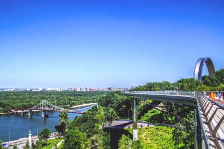 View of Kyiv and the bicycle and pedestrian bridge. Kyiv. Ukraine.