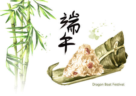 Traditional chinese rice dumpling or Zongzi wrapping in bamboo leaves. Caption means Dragon Boat Festival. Hand drawn watercolor illustration isolated on white background Foto de archivo