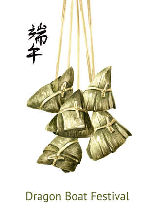 Traditional chinese rice dumpling or Zongzi wrapping in bamboo leaves, Caption means Dragon Boat Festival, Hand drawn watercolor illustration isolated on white background Foto de archivo
