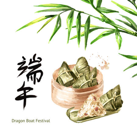 Traditional chinese rice dumpling or Zongzi wrapping in the bamboo steamer. Caption means Dragon Boat Festival. Hand drawn watercolor illustration isolated on white background