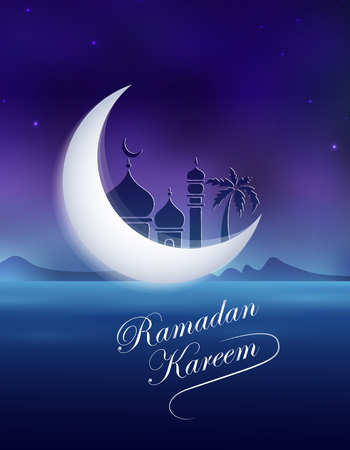 occasions: Ramadan Kareem greeting card Illustration