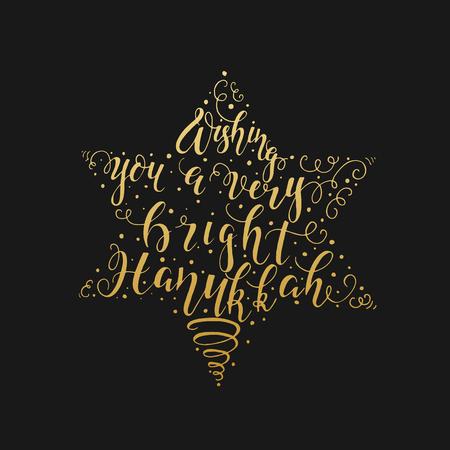Hanukkah gold  lettering