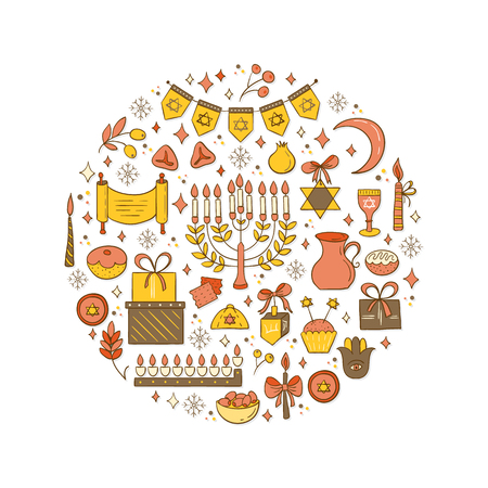 Set of Hanukkah design elements Illustration