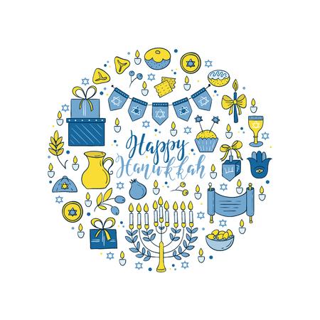 gelt: Vector set of Hanukkah design elements made in circle. Menorah, wreath, candles, donuts, garland, bow, gifts, candles, dreidel, confetti coins oil sufganiyan snowflakes and Jewish star Illustration