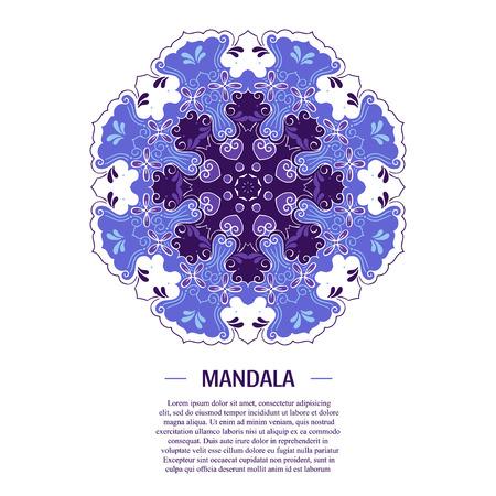 A Vector Mandala background with text. Vintage decorative elements. Hand drawn colorful mandala design. Islam, Arabic, Indian, ottoman motifs.