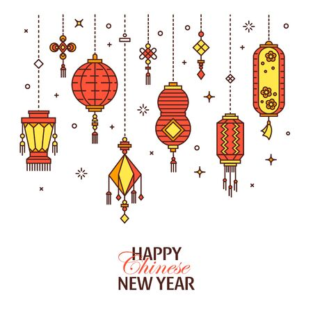Vector greeting card. Happy Chinese New year. Chinese lanterns set isolated on white. Standard-Bild - 131957260