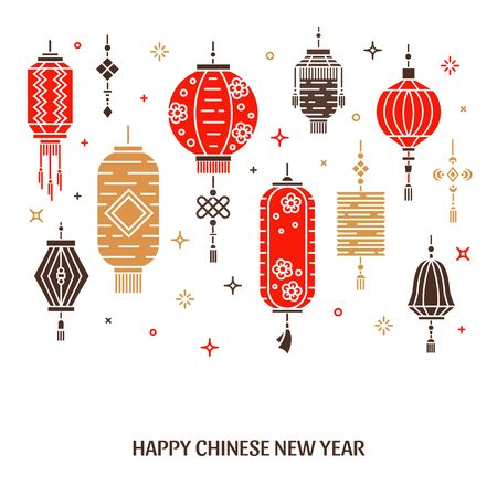 Vector greeting card. Happy Chinese New year. Chinese lanterns set isolated on white. Standard-Bild - 131957021