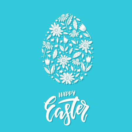 Vector Easter greeting card with egg, flowers, lettering and branches