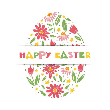 Vector Easter greeting card with egg, flowers, lettering and branches. 向量圖像
