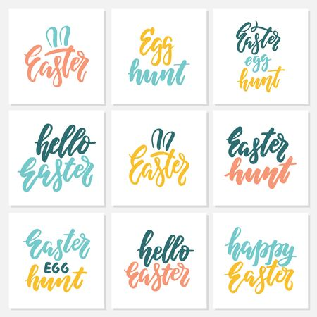 Vector set of hand written Easter phrases .Greeting card text templates 向量圖像