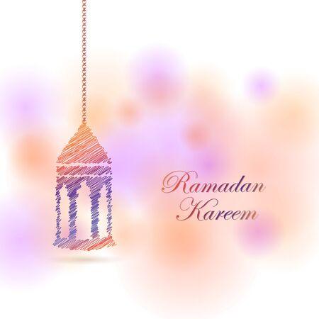 Illustration Ramadan Kareem. Greeting card with calligraph