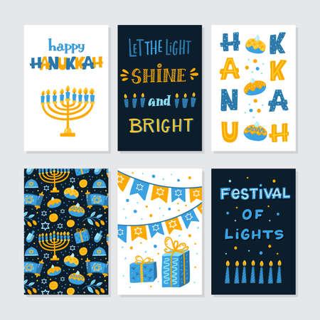 Hanukkah greeting cards with holiday elements. Jewish holiday Ilustracja