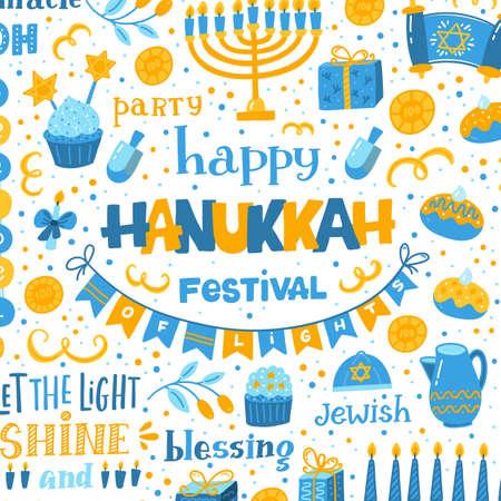 Hanukkah greeting card with flat elements. Jewish holiday Ilustracja