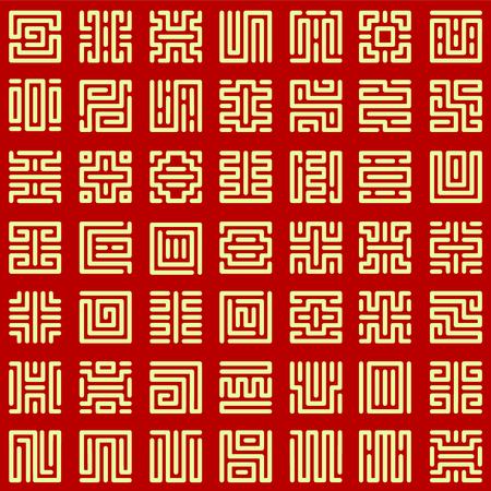 ルーン文字の正方形パターンとのシームレスなパターン。ルーン文字
