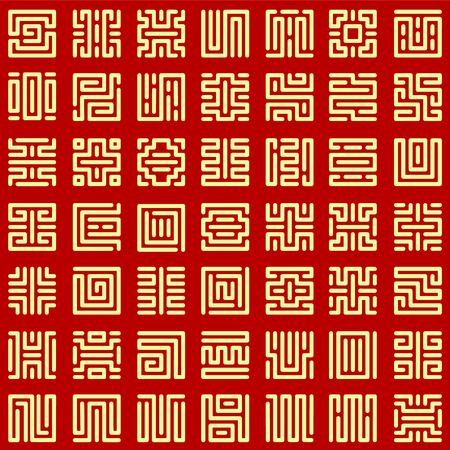 Seamless pattern with runic Square patterns. Runes