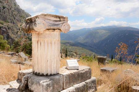 Ionic column at Delfi , Greece Stock Photo